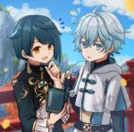 2boys ahoge bangs blue_eyes blue_hair blush book cha0198 chinese_clothes chongyun_(genshin_impact) clouds cloudy_sky commentary_request day earrings eyebrows_visible_through_hair fingerless_gloves food frilled_shirt_collar frilled_sleeves frills genshin_impact ginkgo_leaf gloves hair_between_eyes holding holding_book holding_food hood hood_down hooded_jacket jacket jewelry long_sleeves looking_at_viewer male_focus mountain multiple_boys notice_lines open_book open_mouth outdoors popsicle railing short_hair single_earring sky smile tassel tassel_earrings xingqiu_(genshin_impact) yellow_eyes