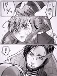 ! 1boy 1girl apex_legends bangs crying crying_with_eyes_open crypto_(apex_legends) eyebrows_visible_through_hair fingerless_gloves gloves greyscale highres holding_hands hood hooded_jacket jacket looking_down monochrome mozuwaka parted_hair scar scar_on_cheek scar_on_face spoken_exclamation_mark surprised sweatdrop tears translation_request wattson_(apex_legends)