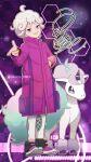 1boy ahoge akika_821 artist_name bangs bede_(pokemon) coat commentary curly_hair full_body galarian_form galarian_ponyta gen_8_pokemon hand_on_hip highres leggings long_sleeves male_focus outline parted_lips pointing pokemon pokemon_(creature) pokemon_(game) pokemon_swsh purple_coat purple_footwear shoes smile standing violet_eyes watermark white_hair white_legwear