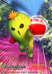 battle_spirits boxing_gloves cactus commentary_request company_name copyright_name digimon digimon_(creature) emphasis_lines full_body highres incoming_attack incoming_punch logo looking_at_viewer miyano_akihiro no_humans official_art orange_hair punching running short_hair solo togemon