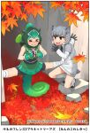 >_< 2girls animal_ears autumn_leaves bandaged_leg bandages bike_shorts black_eyes black_hair blush border bracer chameleon_tail clenched_teeth closed_eyes collared_shirt company_name copyright curly_hair day detached_hood dress extra_ears fingerless_gloves forehead_protector full_body gloves green_hair grey_hair hair_through_headwear happa_(cloverppd) high_ponytail hood hood_up kemono_friends lizard_tail long_hair long_sleeves looking_at_another multicolored_hair multiple_girls neck_ribbon nose_blush official_art outdoors own_hands_together panther_chameleon_(kemono_friends) ribbon rock_hyrax_(kemono_friends) shirt shoes short_hair short_over_long_sleeves short_sleeve_sweater short_sleeves shorts shorts_under_skirt skirt sleeveless sleeveless_shirt smile socks spread_legs squatting struggling sweater sweater_dress tail teeth undershirt v-shaped_eyebrows white_hair wide_spread_legs wing_collar
