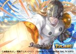 1boy angel angel_wings angemon battle_spirits blonde_hair clenched_hands clenched_teeth commentary_request company_name copyright_name covered_eyes digimon digimon_(creature) emphasis_lines energy facing_viewer feathered_wings floating_hair helmet incoming_attack incoming_punch logo long_hair male_focus miyano_akihiro official_art pectorals solo teeth toned toned_male upper_body white_wings wings