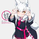 1girl animal_ear_fluff animal_ears bangs black_dress blunt_bangs bright_pupils chromatic_aberration closed_eyes collared_dress cowboy_shot disconnected_mouth double_w dress eyebrows_visible_through_hair fox_ears fox_girl fox_tail grey_background hands_up highres jacket kitsune kuro_kosyou long_sleeves looking_at_viewer medium_hair multiple_tails original red_neckwear short_eyebrows sidelocks simple_background smile solo standing tail thick_eyebrows w white_pupils yellow_eyes