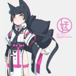 1girl animal_ear_fluff animal_ears bangs belt belt_buckle black_hair blue_eyes blunt_bangs buckle chromatic_aberration detached_sleeves extra_ears eyebrows_visible_through_hair feet_out_of_frame fox_ears fox_tail highres kitsune kuro_kosyou long_hair long_sleeves looking_at_viewer low_ponytail multiple_tails original pelvic_curtain shikigami short_eyebrows sleeves_past_wrists slit_pupils solo standing tail thick_eyebrows
