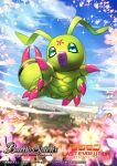antennae battle_spirits blue_eyes blue_flower blue_sky blurry bug claws clouds commentary_request company_name copyright_name day depth_of_field digimon digimon_(creature) falling_petals flower full_body highres jumping logo looking_to_the_side miyano_akihiro no_humans official_art outdoors petals pink_flower sky solo wormmon