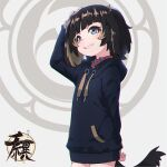 1girl animal_ears arm_behind_back arm_up bangs belt_buckle belt_collar black_hoodie blue_eyes blunt_bangs brown_hair buckle chromatic_aberration collar cowboy_shot dog_ears dog_tail eyebrows_visible_through_hair from_side grey_background grin hand_on_own_head highres hood hood_down hoodie kuro_kosyou long_sleeves no_pants original short_eyebrows short_hair smile solo standing tail teeth thick_eyebrows two-tone_background