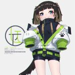 1girl animal_ears bangs barcode bike_shorts black_shorts blunt_bangs brown_hair chromatic_aberration closed_mouth cowboy_shot disconnected_mouth dog_ears dog_tail drawstring eyebrows_visible_through_hair grey_background grey_eyes highres jacket jacket_partially_removed kuro_kosyou long_sleeves looking_at_viewer original paw_print short_eyebrows shorts simple_background sleeves_past_fingers sleeves_past_wrists smile standing tail thick_eyebrows