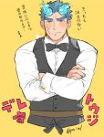 1boy apron black_vest blue_eyes blue_fire blue_hair blush bow bowtie butler fiery_hair fire forked_eyebrows formal highres looking_at_viewer male_focus pectorals pmlial scar scar_on_cheek scar_on_face short_hair sideburns smile solo spiky_hair thick_eyebrows toji_(tokyo_houkago_summoners) tokyo_houkago_summoners toned toned_male translation_request upper_body vest waist_apron