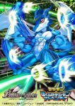 abs battle_spirits blocking commentary_request company_name copyright_name digimon digimon_(creature) energy exveemon fangs fangs_out from_side logo motion_blur no_humans official_art pectorals red_eyes ryuda solo standing tail toned wings
