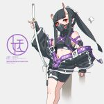 1girl arm_support bangs bare_shoulders bike_shorts black_gloves black_hair black_shorts black_sports_bra blunt_bangs broken_horn chromatic_aberration eyebrows_visible_through_hair feet_out_of_frame fingerless_gloves gloves hand_up highres holding holding_sword holding_weapon horns jacket katana kuro_kosyou leaning_on_object long_hair long_sleeves looking_at_viewer midriff navel off_shoulder oni oni_horns open_clothes open_jacket orange_eyes original pointy_ears ponytail respirator shadow sheath sheathed shikigami shorts sidelocks simple_background solo sports_bra standing sword thigh_pouch weapon wide_sleeves
