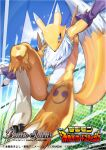 animal_ears battle_spirits black_sclera blue_eyes blue_sky body_fur chain-link_fence claws clouds colored_sclera commentary_request company_name copyright_name day digimon digimon_(creature) emphasis_lines fence fingerless_gloves fox_ears fox_tail furry gloves jumping logo official_art purple_gloves renamon ryuda sky snout solo tail two-tone_fur white_fur yellow_fur yin_yang