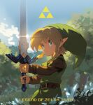 1boy anniversary bangs belt blanco026 blonde_hair blue_eyes brown_belt brown_shirt closed_mouth clouds commentary_request copyright_name day grass green_headwear green_tunic hat highres holding holding_sword holding_weapon link long_sleeves male_focus master_sword number outdoors pointy_ears shirt sky solo sword the_legend_of_zelda tree triforce weapon