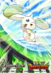 ;3 ;d attack battle_spirits black_eyes blue_sky clouds commentary_request company_name copyright_name creature day digimon digimon_(creature) energy grass happy horns jumping logo no_humans ocean official_art one_eye_closed open_mouth outdoors railing ryuda single_horn sky smile solo terriermon