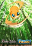 attack battle_spirits blue_eyes commentary_request company_name copyright_name creature digimon digimon_(creature) forest jumping logo looking_down looking_to_the_side motion_blur nature no_humans official_art open_mouth outdoors patamon ryuda solo tree