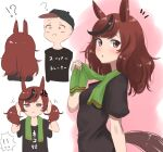 !? 1boy 1girl ? alternate_costume alternate_hairstyle animal_ears black_hair black_shirt blush breasts brown_eyes brown_hair cape commentary_request eyebrows_visible_through_hair green_towel highres horse_ears horse_girl horse_tail long_hair looking_at_viewer multicolored_hair multiple_views nice_nature_(umamusume) open_mouth pink_background shirt short_sleeves small_breasts solo streaked_hair tail tama_(seiga46239239) translation_request twintails umamusume white_background