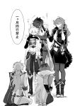 1boy 4girls absurdres aether_(genshin_impact) ahoge arms_around_neck belt boots breasts closed_mouth collared_jacket collared_shirt commentary_request covered_mouth diluc_ragnvindr eyes_in_shadow feather_boa from_behind fur-trimmed_jacket fur_trim genderswap genderswap_(mtf) genshin_impact gloves greyscale hair_ribbon hand_on_another's_arm highres jacket kaeya_alberich kneeling large_breasts long_hair long_pants long_sleeves mask mask_on_head midriff monochrome multiple_girls navel necktie pants patting_back ponytail ribbon scarf seiza shirt simple_background sitting speech_bubble standing tabibitowayo tartaglia_(genshin_impact) translation_request trembling vision_(genshin_impact) white_background zhongli_(genshin_impact)