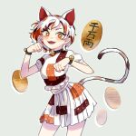 1girl :d animal_ears bangs bell blush bracelet breasts bright_pupils cat_ears cat_tail coin collar contrapposto cowboy_shot crop_top extra_ears eyebrows_visible_through_hair fang goutokuji_mike grey_background hands_up highres jewelry jingle_bell leaning_forward looking_at_viewer maneki-neko medium_breasts midriff multicolored_hair open_mouth orange_eyes paw_pose pleated_skirt pointy_ears puffy_short_sleeves puffy_sleeves short_hair short_sleeves skirt smile solo standing streaked_hair suzumin tail touhou white_pupils