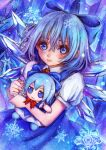 1girl bangs blue_bow blue_dress blue_eyes blue_hair blue_theme blush bow bowtie character_doll cirno closed_mouth commentary_request commission cowboy_shot doll dress eyebrows_behind_hair fumo_(doll) hair_between_eyes hair_bow highres holding holding_doll ice ice_wings kodue55 light_smile looking_at_viewer puffy_short_sleeves puffy_sleeves red_bow red_neckwear short_hair short_sleeves skeb_commission snowflakes solo touhou wings