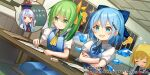 4girls :d ? ascot behind_ear blonde_hair blue_dress blue_eyes blue_hair blue_ribbon blue_wings chalkboard cirno closed_mouth collared_shirt commentary_request crescent_moon daiyousei detached_wings dress dutch_angle eraser fairy_wings green_eyes green_hair grey_wings hand_up highres holding holding_pen ice ice_wings indoors kamishirasawa_keine moon multiple_girls neck_ribbon night official_art one_side_up open_mouth pen puffy_short_sleeves puffy_sleeves red_eyes ribbon rk_(rktorinegi) rumia shirt short_sleeves sleeveless sleeveless_dress smile touhou v-shaped_eyebrows watermark white_shirt wings yellow_neckwear