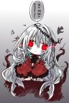 1girl :o an_fyhx arknights ascot bangs bare_shoulders black_neckwear breasts chibi commentary_request detached_sleeves dress fish gradient gradient_background grey_background hair_between_eyes highres light_trail long_hair long_sleeves looking_at_viewer medium_breasts no_hat no_headwear red_dress red_eyes shadow short_dress silver_hair sitting skadi_(arknights) skadi_(the_corrupting_heart)_(arknights) solo speech_bubble tentacles thighs translation_request very_long_hair white_background