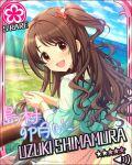 blush brown_eyes brown_hair character_name dress idolmaster idolmaster_cinderella_girls long_hair shimamura_uzuki smile stars