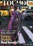 1girl ahoge alternate_costume black_hair black_pants blurry blurry_background breasts car city copyright_name cover covered_mouth feet_out_of_frame grey_sweater ground_vehicle hair_between_eyes hand_up highres houjuu_nue jacket long_sleeves looking_at_viewer magazine_cover medium_breasts motor_vehicle night outdoors pants purple_jacket red_eyes short_hair sideways_glance sleeves_past_wrists solo storefront sweater touhou turtleneck yaye