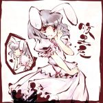 arm_up black_hair blush border bunny_ears child grin hand_on_own_cheek hand_on_own_face happy inaba_tewi lowres open_mouth puffy_sleeves red_eyes skirt smile solo teeth tokiame touhou wavy_hair wink