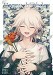 1boy :d absurdres artist_name bangs border closed_eyes closed_mouth collarbone commentary_request danganronpa_(series) danganronpa_2:_goodbye_despair dated eyebrows_visible_through_hair facing_viewer flower hair_between_eyes haizai hands_on_own_chest hands_up happy_birthday highres holding holding_flower jacket komaeda_nagito long_sleeves looking_at_viewer lying male_focus on_back open_mouth petals red_flower shirt smile solo upper_body white_border white_hair white_shirt