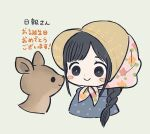 1girl ayu_(mog) black_eyes black_hair blush_stickers bonnet braid closed_mouth copyright_request deer dot_nose fawn grey_background head_scarf long_hair simple_background smile solo translation_request