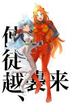 2girls alternate_hair_color ayanami_rei ayanami_rei_(cosplay) bangs blue_eyes bodysuit chestnut_mouth cosplay hairpods hand_on_another's_shoulder hand_on_hip highres light_blue_hair lina_inverse long_hair looking_at_viewer multiple_girls naga_the_serpent open_mouth orange_hair plugsuit red_bodysuit red_eyes slayers souryuu_asuka_langley souryuu_asuka_langley_(cosplay) very_long_hair white_bodysuit