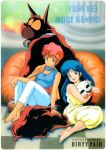1980s_(style) 2girls absurdres barefoot blue_eyes blue_hair casual character_name checkered checkered_floor copyright_name dirty_pair headband highres kei_(dirty_pair) long_hair looking_at_viewer mughi multiple_girls nanmo non-web_source official_art open_mouth pillow red_eyes redhead retro_artstyle robot scan short_hair sitting sleeveless yuri_(dirty_pair)