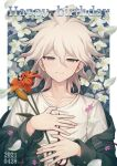 1boy absurdres artist_name bangs border closed_mouth collarbone danganronpa_(series) danganronpa_2:_goodbye_despair dated eyebrows_visible_through_hair flower grey_eyes hair_between_eyes haizai hands_on_own_chest hands_up happy_birthday highres holding holding_flower jacket komaeda_nagito long_sleeves looking_at_viewer lying male_focus on_back petals red_flower shirt smile solo upper_body white_border white_hair white_shirt