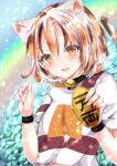 1girl :d animal_ear_fluff animal_ears bell black_choker breasts brown_hair cat_ears cat_girl cat_tail choker gold goutokuji_mike hands_up holding jingle_bell koban_(gold) looking_at_viewer multicolored_hair nanase_nao neck_bell open_mouth puffy_short_sleeves puffy_sleeves shirt short_sleeves small_breasts smile solo tail tail_raised touhou upper_body white_hair white_shirt
