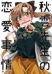 1girl akigumo_(kancolle) blush brown_hair commentary_request cover green_eyes green_sweater hair_ribbon highres kantai_collection long_hair looking_at_viewer mole mole_under_eye nose_blush notepad official_alternate_costume ponytail ribbon shawl skirt solo sweater takana_shinno translation_request wavy_mouth yellow_skirt