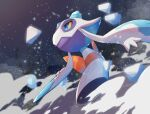bare_tree blue_eyes closed_mouth colored_sclera commentary_request from_below froslass gen_4_pokemon highres ice_shard night no_humans nullma outdoors pokemon pokemon_(creature) sky smoke solo tree yellow_sclera