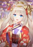 1girl absurdres bangs blue_eyes commentary_request eyebrows_visible_through_hair fan fate/grand_order fate_(series) folding_fan gradient gradient_background gu_tao hair_ornament highres holding holding_fan japanese_clothes kimono long_hair looking_at_viewer marie_antoinette_(fate) obi sash sidelocks silver_hair solo sparkle the_princess'_pilgrimage tri_tails