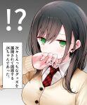 !? 1girl black_hair blush green_eyes long_hair necktie oouso original school_uniform solo sweatdrop translation_request
