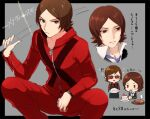 ! !! 2boys black_border blush border brown_eyes brown_hair cake closed_mouth crying eating food grey_background high_collar jacket long_sleeves male_focus multiple_boys multiple_views pants persona persona_2 simple_background squatting suou_katsuya suou_tatsuya tears track_jacket track_pants track_suit translation_request tyo197snh