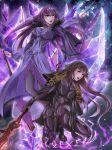 2girls blush fate/grand_order fate_(series) jiao_shi long_hair purple_hair scathach_(fate)_(all) scathach_(fate/grand_order) scathach_skadi_(fate/grand_order)