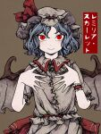 1girl awk_chan bat_wings blue_hair blush brown_background buttons closed_mouth flat_chest frilled_shirt_collar frills hands_up hat hat_ribbon highres looking_at_viewer messy_hair mob_cap red_eyes red_ribbon remilia_scarlet ribbon shirt short_hair short_sleeves simple_background skirt smile solo the_embodiment_of_scarlet_devil touhou upper_body white_headwear white_shirt white_skirt wings wrist_cuffs