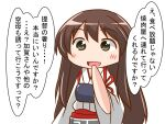 1girl akagi_(kancolle) apron brown_eyes brown_hair commentary_request covering_mouth hakama hakama_skirt japanese_clothes kantai_collection long_hair muneate nanakusa_nazuna red_hakama simple_background solo straight_hair tasuki translation_request white_background