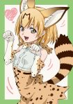 1girl amano_yoki animal_ears blonde_hair bow bowtie breasts elbow_gloves extra_ears gloves heart kemono_friends open_mouth paw_pose print_bow print_gloves print_neckwear serval_(kemono_friends) serval_ears serval_girl serval_print serval_tail sleeveless small_breasts smile solo striped_tail tail upper_body yellow_eyes