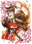 1girl :d akagi-chan_(azur_lane) animal_ears azur_lane bangs bell black_hair black_legwear breasts cherry_blossoms collarbone commentary_request detached_collar eyebrows_visible_through_hair eyes_visible_through_hair fire flight_deck fox_ears fox_girl fox_tail full_body hair_ribbon hair_tubes haze_(user_ywgc2832) head_tilt highres holding holding_paper japanese_clothes kyuubi long_hair looking_at_viewer marker_(medium) multiple_tails open_mouth paper paper_airplane pleated_skirt red_eyes red_skirt ribbon sidelocks simple_background skirt small_breasts smile solo tail thigh-highs traditional_media twintails v-shaped_eyebrows white_background wide_sleeves zettai_ryouiki