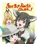 3girls amano_yoki animal_ears black_eyes black_gloves black_hair blonde_hair bow bowtie brown_eyes character_request commentary_request eyebrows_visible_through_hair fang gloves hat_feather helmet highres kaban_(kemono_friends) kemono_friends multiple_girls open_mouth pith_helmet puffy_sleeves serval_(kemono_friends) serval_ears serval_print short_hair signature smile tail translation_request yellow_eyes