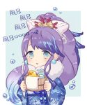 1girl beads blue_eyes blue_hair blush bow bubble bucket chibi coral earrings fins hair_beads hair_bow hair_ornament happy japanese_clothes jewelry kimono kina_(446964) long_hair looking_at_viewer ningyo_hime_(sinoalice) open_mouth ponytail rubber_duck sidelocks sinoalice sketch solo