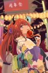 1girl :p absurdres alternate_costume arknights auguste bangs candy_apple chinese_commentary commentary_request eyebrows_visible_through_hair food hair_between_eyes hand_up head_tilt highres holding holding_food horns japanese_clothes kimono long_hair long_sleeves looking_at_viewer redhead surtr_(arknights) tongue tongue_out upper_body violet_eyes