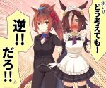 2girls alternate_costume alternate_hairstyle anger_vein animal_ears black_legwear black_pants blush bow breasts brown_eyes brown_hair closed_mouth daiwa_scarlet_(umamusume) eyebrows_visible_through_hair full-face_blush gloves grey_eyes hair_bow hair_intakes hair_over_one_eye hand_on_hip highres horse_ears horse_girl horse_tail kotobuki_(momoko_factory) large_breasts long_hair long_sleeves looking_at_viewer maid maid_headdress multicolored_hair multiple_girls open_mouth pants ponytail red_bow short_hair smile speech_bubble tail thigh-highs tiara translation_request twitter_username two-tone_hair umamusume very_long_hair vodka_(umamusume) white_gloves white_hair