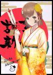1girl 2021 arrow_(projectile) brown_eyes brown_hair cowboy_shot facepaint floral_print flower hair_flower hair_ornament hamaya highres japanese_clothes katsuragi_(katsuragi_01) kimono looking_at_viewer misaka_mikoto new_year smile solo toaru_kagaku_no_railgun toaru_majutsu_no_index yellow_kimono