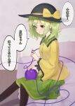 1girl black_headwear blush bow collared_shirt commentary_request eyeball eyelashes fidgeting floral_print frilled_sleeves frills green_eyes green_hair green_skirt hat hat_bow heart heart_of_string highres kanpa_(campagne_9) komeiji_koishi long_sleeves looking_away on_bed pantyhose parted_lips shirt short_hair sitting skirt solo speech_bubble third_eye touhou translated wavy_hair wide_sleeves yellow_shirt
