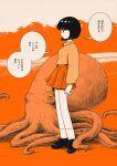 1girl black_footwear from_side full_body long_sleeves octopus orange_shirt orange_skirt orange_theme original profile shirt shoes skirt socks solo speech_bubble standing translation_request uemula white_legwear